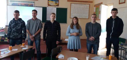 відкритий позакласний захід викладача Олексенко Т.О.