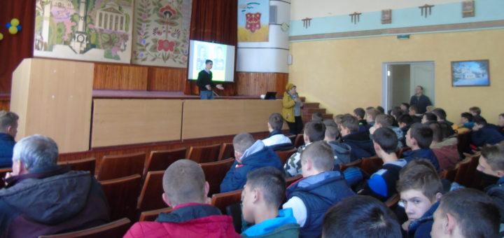 виховний захід присвячений 73 річниці звільнення України