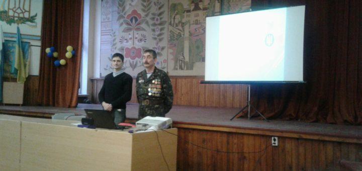 створення Збройних сил України