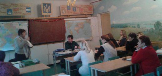 засідання методкомісії з виховної роботи