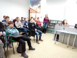 відвідування обласної наукової бібліотеки