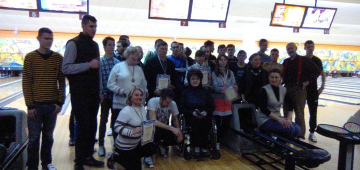 відбувся турнір з боулінгу для учнів кафедри інклюзивної освіти