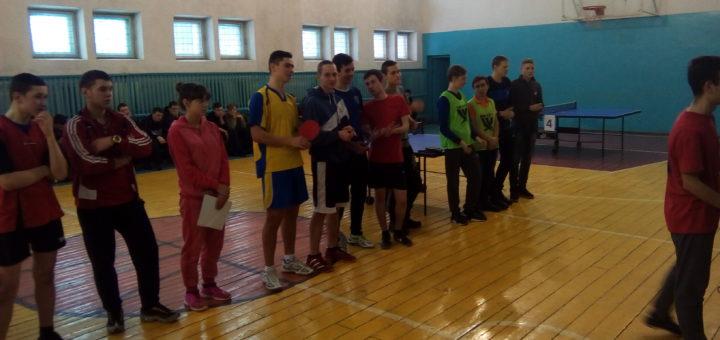 турнір з настільного тенісу